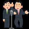ダウンタウンvsとんねるずから爆笑問題の太田光へ!
