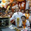 【北陸・東海】巨人ファンが集まる居酒屋グルメで野球観戦しよう!