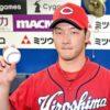 【広島】薮田和樹のドラフト2位は母のおかげ!広島のスカウトマンの能力!