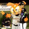 【阪神】藤浪晋太郎はなぜトレードの噂?巨人やパ・リーグが候補!メンタルの問題!