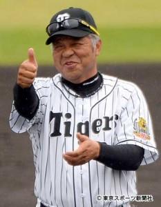 プロ野球監督・ヘッドコーチ・二軍監督の年俸2018は?村田 ...