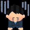 笹森倫が丸佳浩のカーチェイス!前略高橋由伸様で出禁になった記者!