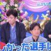【巨人】高橋由伸はバラエティ仕事を断れない?行列出演!