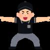 ジャンパイアとは?巨人有利の審判疑惑で阪神ファン怒り!