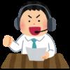 日テレ(蛯原哲アナ)の野球の実況がうざい・うるさい!アンチ巨人、下手!