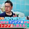 カメイシとは!亀井善行・石川慎吾は師弟関係からライバルになれるか?